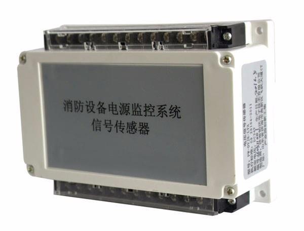 防火门监控系统PW-DYJK-AV型电流电压传感器