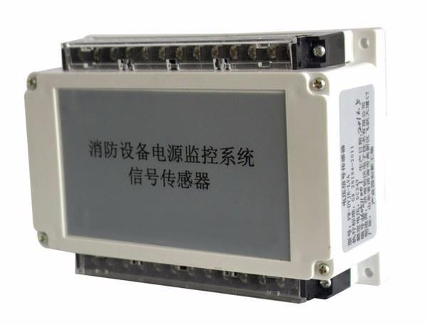 防火门监控系统PW-DYJK-V型电压传感器